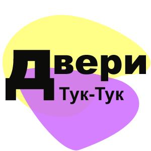 Логотип магазина дверей Тук-Тук